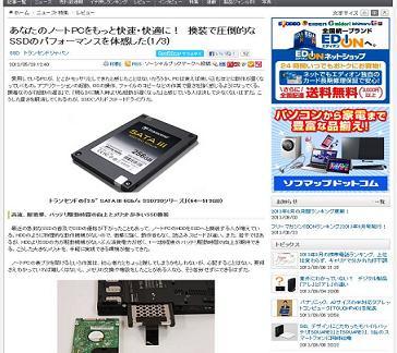 SSD(2.5